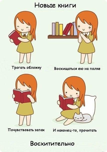 Книга – друг человека