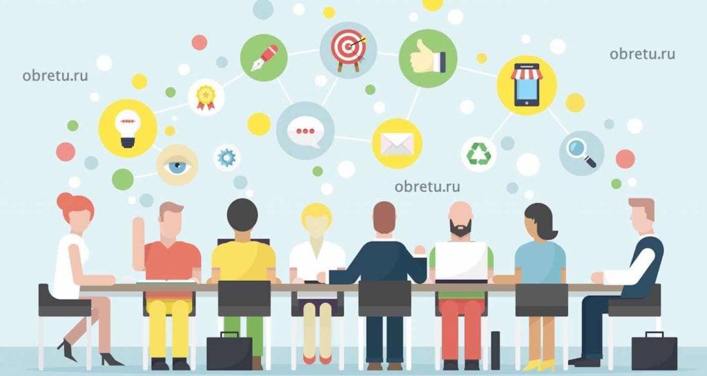 10 тактик для проведения эффективных встреч и собраний. Как провести встречу максимально эффективно
