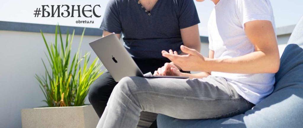 Бизнес в сфере услуг является наиболее доступным и легким для открытия