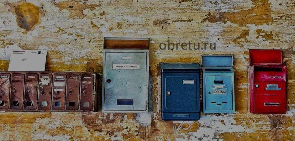 Сколько зарабатывает почтальон в небольшом городе